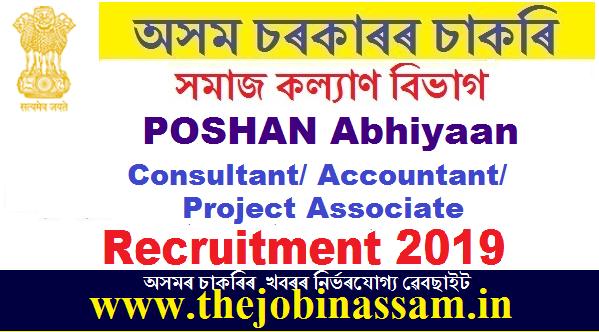 Social Welfare Department Assam Recruitment 2019