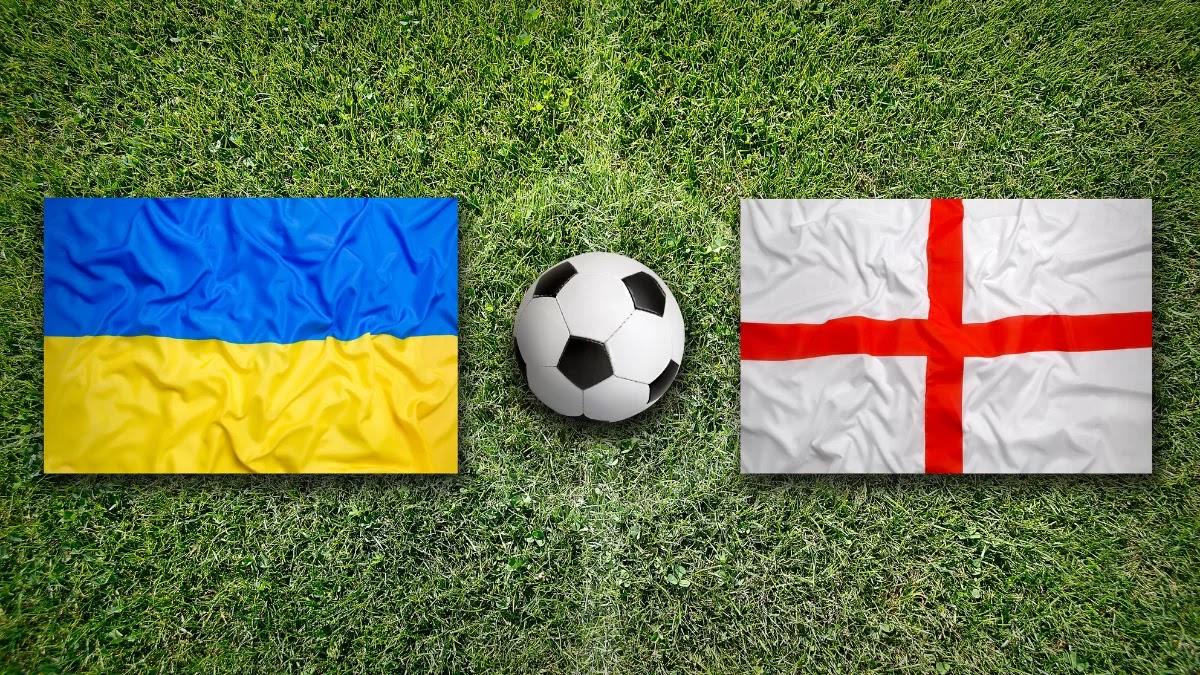 مباراة انجلترا واوكرانيا اليوم