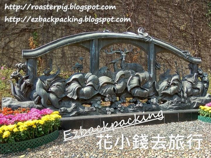 荔枝角公園雕塑