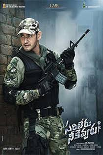 Sarileru Neekevvaru Full Movie Download in Telugu BluRay Dual Audio Hindi Dubbed HEVC 480p 720p 1080p