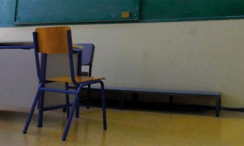 Κανονικά συνεχίζονται τα μαθήματα, μέσω της τηλεκπαίδευσης, για τα σχολεία που θα εξακολουθήσουν να είναι κλειστά για δια ζώσης διδασκαλία.