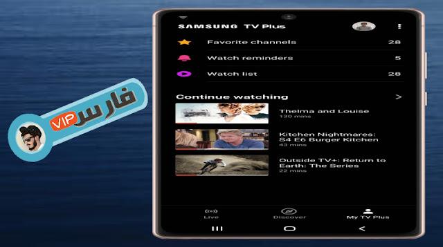 samsung,تحميل التطبيقات على samsung smart tv,تحميل تطبيق airmax tv مع الكود للاندرويد,طريقة تحميل اي تطبيق على شاشة اندرويد,تحديث نظام الاندرويد,الاندرويد,اندرويد,samsung smart tv,تطبيق,طريقة تحميل اي تطبيق اندرويد على شاشات android smart tv,طريقة تحميل اي تطبيق,تحميل تطبيق ياسين tv,تحميل متجر اندرويد,تحميل تطبيق yacine tv,تحميل تطبيق yacine tv app,تحميل تطبيقات قفل,تحديث هاتف الاندرويد,تحميل تطبيق yacine tv اخر اصدار,تطبيقات,كيفية تحميل تطبيقات على التلفاز
