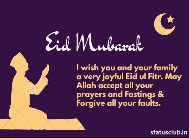 ramadan mubarak wishes image in urdu