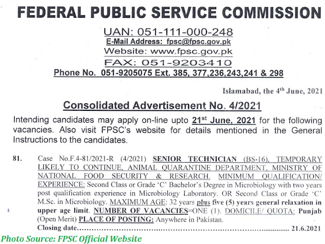 FPSC Jobs 2021 - Latest Jobs in Federal Public Service Commission Apply Online for Latest FPSC Jobs 2021 Advertisement No. 04/2021