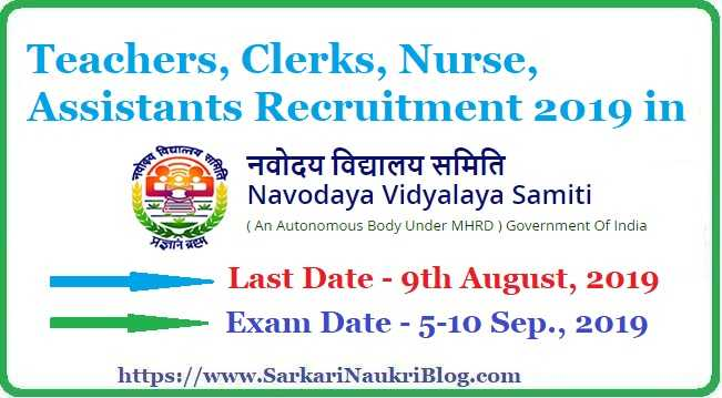 Navodaya Vidyalaya Teacher Commissioner Assistant Clerk Nurse Government Job Recruitment 2019