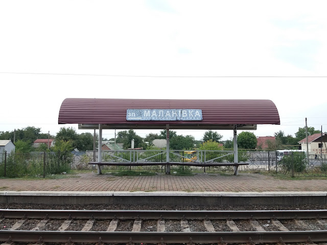 Зупинковий пункт Маланівка (Кременчук)