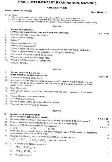 Karnataka 1st PUC Chemistry May 2015 Question Paper - University