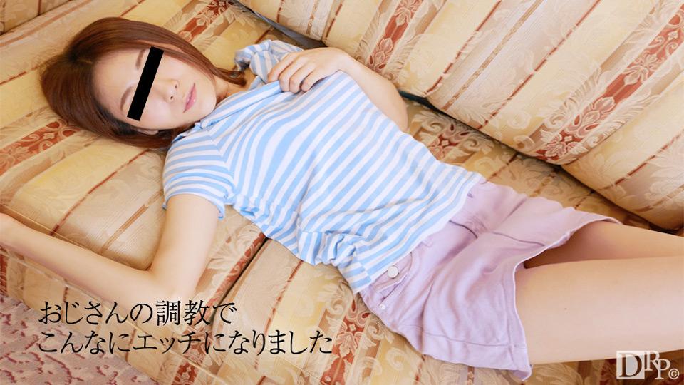 天然素人10Musume 090917_01 Mにしつけられる娘 ~ 宮藤まい