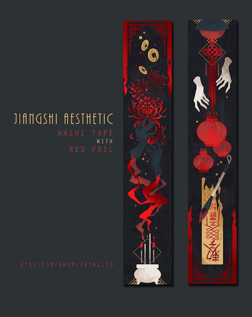 Jiangshi Aesthetics Washi Tape