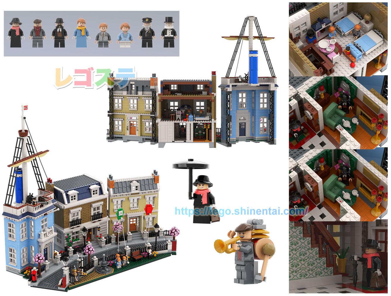 LEGO メリー・ポピンズ桜通り:Mary Poppins, Cherry Tree Lane