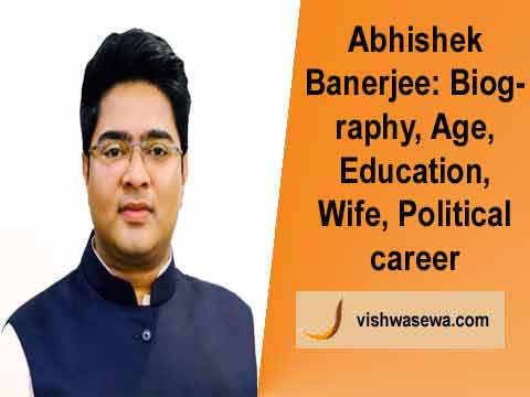 Abhishek Banerjee biography, age, education, family, career