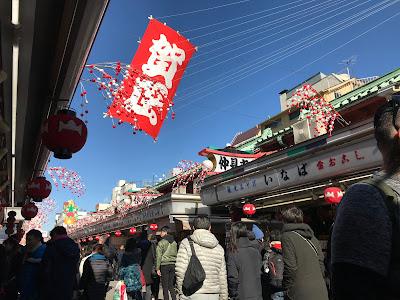 浅草寺 Sensō-ji