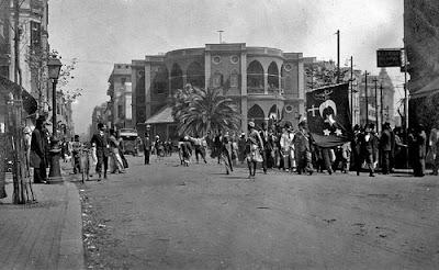 Egypt under the British PDF book