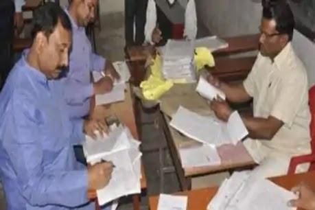 Bihar Board Exam 2021 : बोर्ड परीक्षा की कॉपियों की जांच टली, अब इस तारीख से होगी