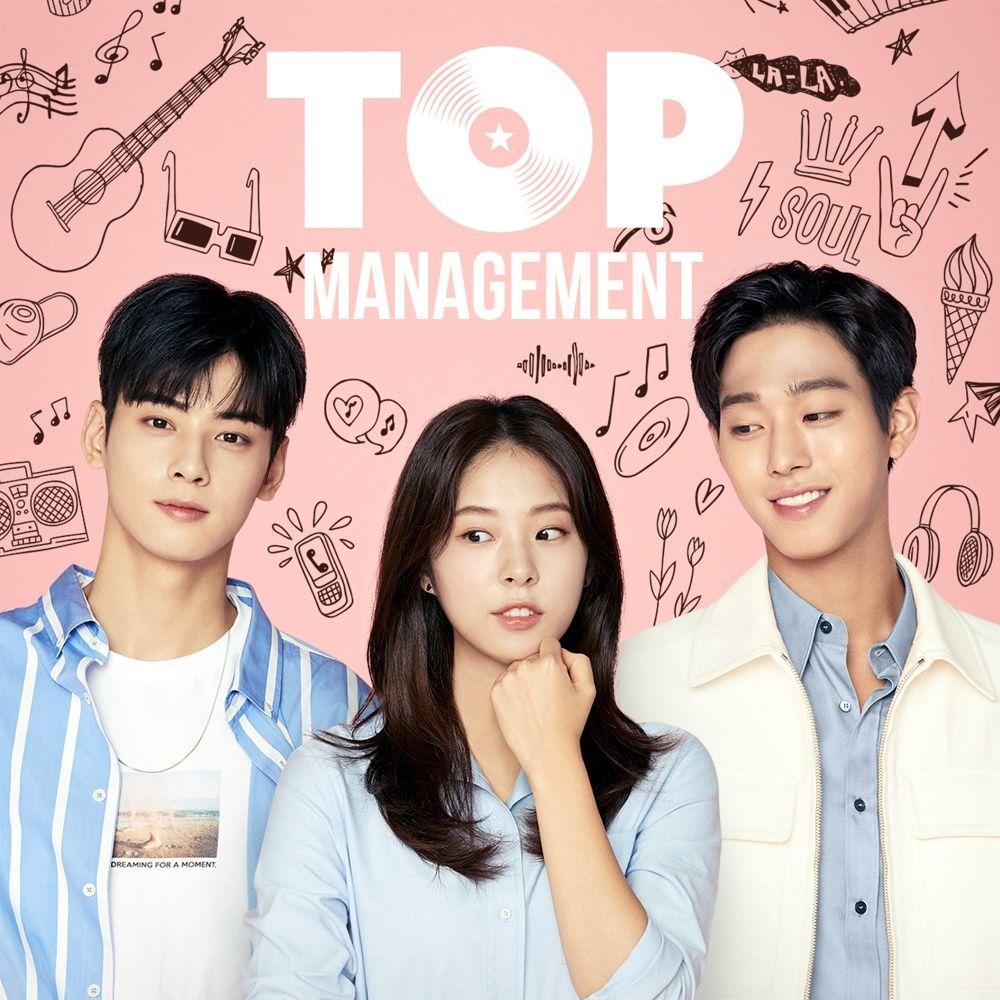 Various Artists – Top Management OST