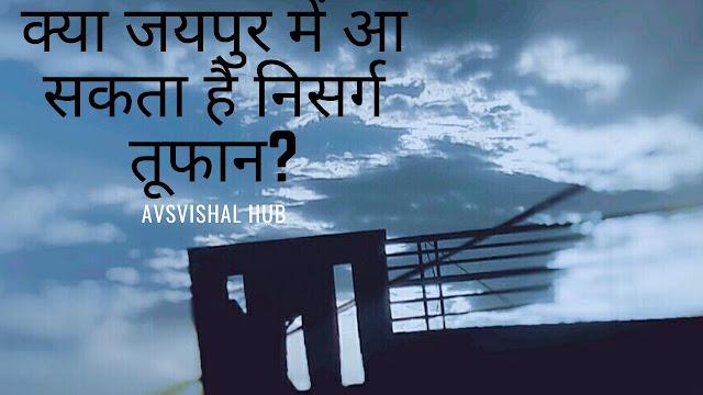 Nisarga Cyclone in Jaipur