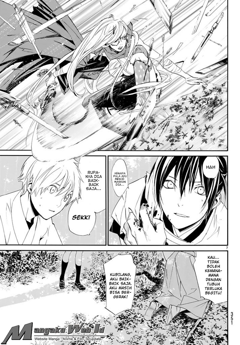 Noragami Chapter 63-7