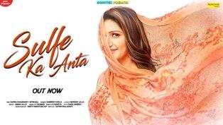 Sulfe Ka Anta Lyrics - Sandeep Surila