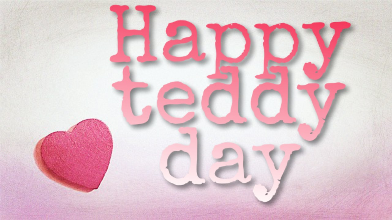 Happy teddy day 2021 images