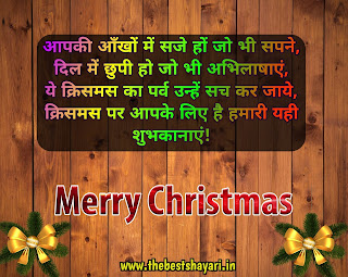 merry Christmas wish images