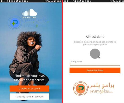 واجهة تطبيق ساوند كلاوند SoundCloud