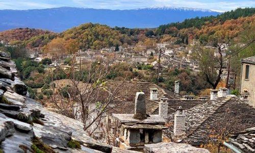 Διαδικτυακή συνάντηση εργασίας για την πορεία της σύνταξης και την υποβολή του φακέλου υποψηφιότητας του Ζαγορίου στα πολιτιστικά τοπία της UNESCO πραγματοποιήθηκε μεταξύ εκπροσώπων του Δήμου Ζαγορίου, του Υπουργείου Πολιτισμού και της ΗΠΕΙΡΟΣ ΑΕ.
