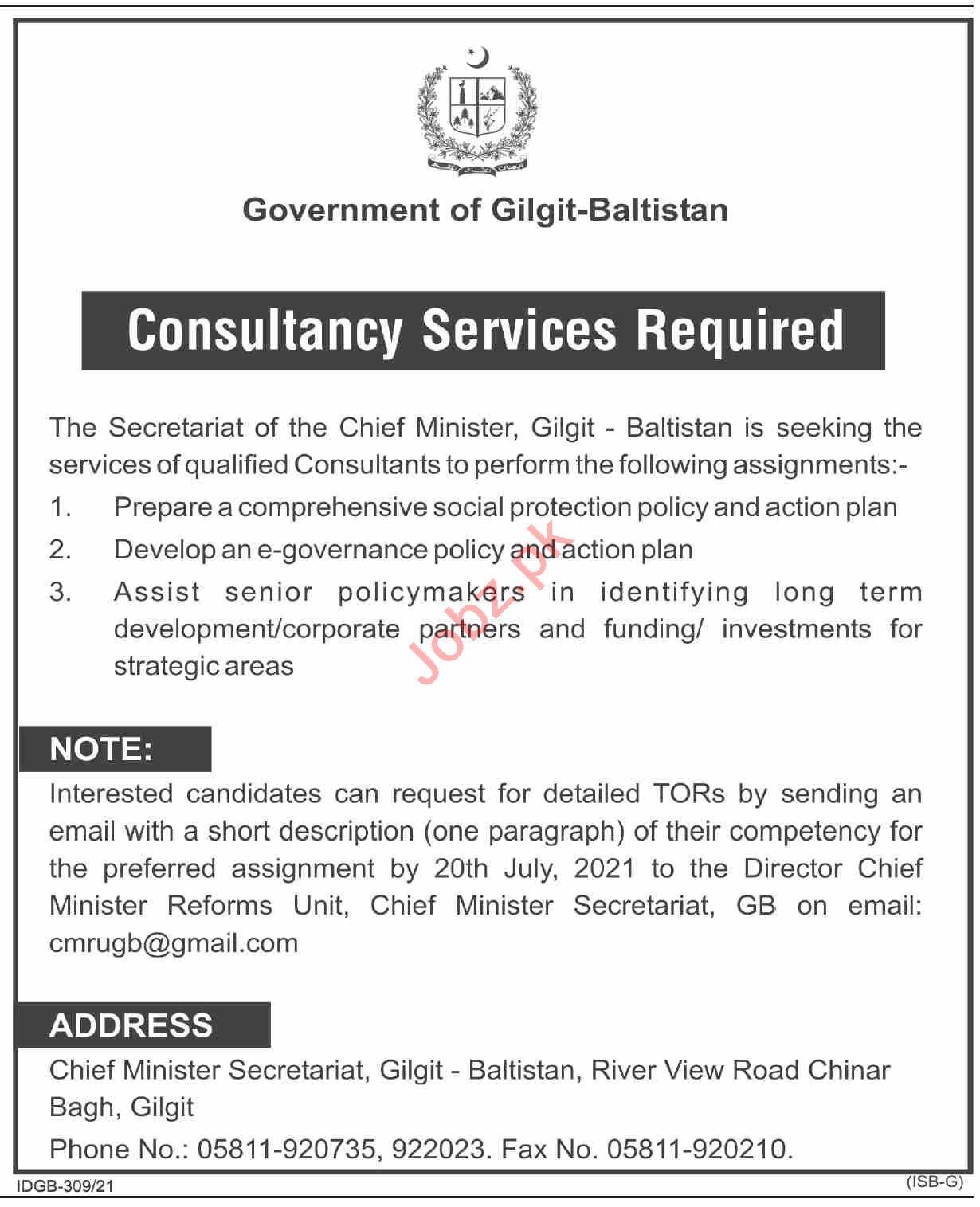 Secretariat of the Chief Minister Gilgit Baltistan Jobs 2021