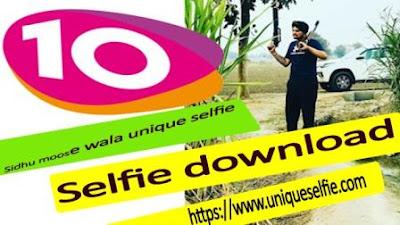 unique selfies | punjabi chakme status | सेल्फी फोटो चाहि