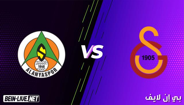 مشاهدة مباراة غلطة سراي و الانيا سبرو بث مباشر اليوم بتاريخ 10-02-2021 في كأس تركيا