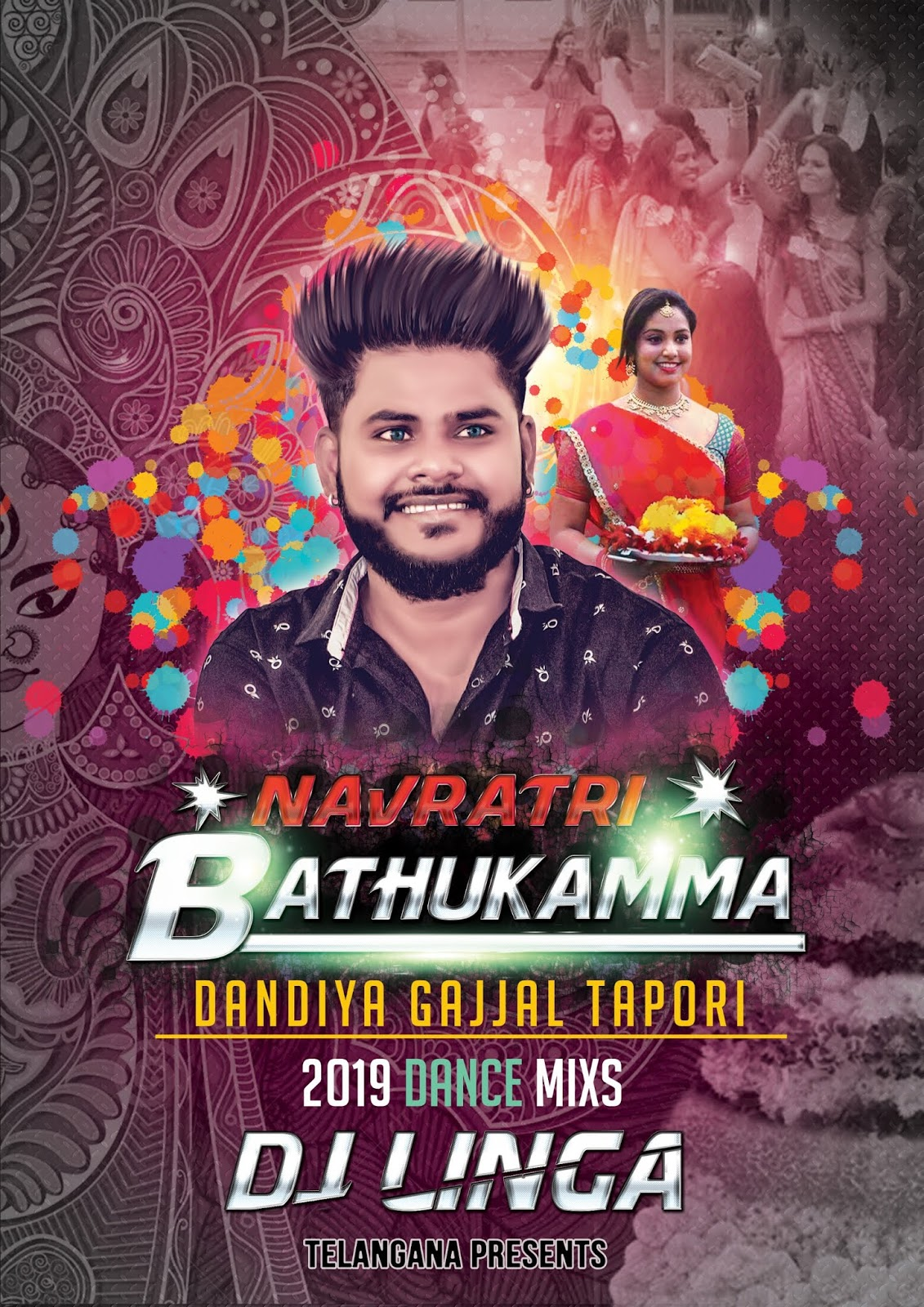 Bathukamma Dj Songs 2019, Bathukamma Dj Songs Remix, Bathukamma Dj Songs New, Bathukamma Dj Songs Telugu, Bathukamma Dj Songs New 2019, Bathukamma Dj Songs Chatal Band, Bathukamma Dj Songs Mangli, Bathukamma Dj Songs Kolatam, Bathukamma Dj Songs 2018, Bathukamma Dj Songs Bathukamma Dj Songs, Bathukamma Dj Songs And Dance, Bathukamma Dj Songs Audio, Bathukamma Dj Songs Album, Bathukamma Dj Songs And Videos, Bathukamma Dj Songs All Remix, Bathukamma Dj Songs And Chatal Band, Bathukamma Dj Songs All Mix, Bathukamma Dj Songs All Telugu, Bathukamma Dj Songs Andamaina Guvvave, Bathukamma Dj Songs Bass, Bathukamma Dj Songs Bonalu, Bathukamma Dj Songs By Mangli, Bathukamma Dj Songs Back To Back, Bathukamma Dj Songs Best, Bathukamma Dj Songs Bathukamma Dj Songs Remix, Bathukamma Dj Songs Banjara, Bathukamma Dj Songs Band, Bathukamma Dj Songs Bathukamma Dj Songs Telugu, Bathukamma Dj Songs Come, Bathukamma Dj Songs Com Telugu, Bathukamma Dj Songs Coming, Bathukamma Dj Songs Chittu Chittula Bomma, Bathukamma Dj Songs Com New, Bathukamma Dj Songs Chatal, Bathukamma Dj Songs Com 2019, Bathukamma Dj Songs Com Please, Bathukamma Dj Songs Chandamama, Bathukamma Dj Songs Dj Songs, Bathukamma Dj Songs Dance, Bathukamma Dj Songs Download, Bathukamma Dj Songs Dance 2019, Bathukamma Dj Songs Dj Remix, Bathukamma Dj Songs Dandiya, Bathukamma Dj Songs Dance Remix, Bathukamma Dj Songs Download 2017, Bathukamma Dj Songs Full Bass, Bathukamma Dj Songs Full, Bathukamma Dj Songs Fast Beat, Bathukamma Dj Songs Full Remix, Bathukamma Dj Songs Folk, Bathukamma Dj Songs Fast, Bathukamma Dj Songs Full Video, Bathukamma Dj Songs Full Bass Chatal Band, Bathukamma Dj Songs Free Download 2017, Bathukamma Dj Songs Free Download, Bathukamma Dj Songs Gallu Galluna, Bathukamma Dj Songs Hd, Bathukamma Dj Songs Hindi, Bathukamma Dj Songs Hyderabad, Bathukamma Dj Songs Hard Bass, Hyderabad Bathukamma Songs Dj Remix, Hyd Bathukamma Dj Songs, Hyderabadi Bathukamma Dj Songs, Bathukamma Dj Songs In Telugu, Bathukamma Dj Songs In 2019, Bathukamma Dj Songs In Chatal Band, Bathukamma Dj Songs In Remix, Bathukamma Dj Songs In 2018, Bathukamma Dj Songs In Kolatam, Bathukamma Dj Songs In New, Bathukamma Dj Songs In Dance, Bathukamma Dj Songs In Telangana, Bathukamma Dj Songs In Telugu Remix, Bathukamma Dj Songs Jukebox, Bathukamma Dj Song Jbl, Bathukamma Songs Telangana Dj Jukebox, Bathukamma Dj Songs Kutty, Bathukamma Dj Songs Kolalu, Bathukamma Dj Songs Kotha Patalu, Bathukamma Dj Songs Kolatam 2019, Bathukamma Dj Songs Kothari, Bathukamma Dj Songs Kuthu Songs, Bathukamma Dj Songs Kolokolo, Bathukamma Dj Songs Kolatam Patalu, Bathukamma Dj Songs Kavali, Bathukamma Dj Songs Latest 2019, Bathukamma Dj Songs Lyrics, Latest Telugu Bathukamma Dj Songs 2018, Latest Bathukamma Songs Dj Mix, Lambadi Bathukamma Dj Songs, Bathukamma Dj Songs Telugu Lo, Latest Bathukamma Dj Songs 2018, Bathukamma Dj Songs Madhu Priya, Bathukamma Dj Songs Mix Chatal Band, Bathukamma Dj Songs Mp3, Bathukamma Dj Songs Mashup, Bathukamma Dj Songs Music, Bathukamma Dj Songs Mangali, Bathukamma Dj Songs Movie, Bathukamma Dj Songs Mix 2019, Bathukamma Dj Songs New 2018, Bathukamma Dj Songs Nirumala, Bathukamma Dj Songs Nirmala, Bathukamma Dj Songs New Telugu, Bathukamma Dj Songs New Remix, Bathukamma Dj Songs Nonstop, Bathukamma Dj Songs Naa Songs, Bathukamma Dj Songs Naa Download, Bathukamma Dj Songs Old, Bathukamma Dj Songs Only, Bathukamma Dj Songs Open, Bathukamma Dj Songs Of 2019, Bathukamma Dj Songs O Nirumala, O Puvvula Bomma Bathukamma Dj Songs, Dj Songs Of Bathukamma, Bathukamma Dj Songs Please, Bathukamma Dj Songs Please Come, Bathukamma Dj Songs Play, Bathukamma Dj Songs Patalu, Bathukamma Dj Songs Private, Bathukamma Dj Songs Piano, Bathukamma Dj Songs Portal, Bathukamma Dj Songs Pankhida, Bathukamma Dj Songs Pad Band, Bathukamma Dj Songs Padal, Bathukamma Dj Songs Qawwali, Bathukamma Dj Songs Remix Telugu, Bathukamma Dj Songs Run Developer, Bathukamma Dj Songs Remix 2018, Bathukamma Dj Songs Remix Chatal Band, Bathukamma Dj Songs Rama Rama, Bathukamma Dj Songs Remix New, Bathukamma Dj Songs Remix Dance, Bathukamma Dj Songs Run Developer Dandi, Bathukamma Dj Songs Steps, Bathukamma Dj Songs Songs, Bathukamma Dj Songs Status, Bathukamma Dj Songs Speed, Bathukamma Dj Songs St, Bathukamma Dj Songs Super, Bathukamma Dj Songs Suma, Bathukamma Dj Songs Singidi, Bathukamma Dj Songs Shivuni Muddula Gumma, Bathukamma Dj Songs Superhit, Ts Bathukamma Dj Songs, Bathukamma Dj Songs Telugu Remix, Bathukamma Dj Songs Telugu 2018, Bathukamma Dj Songs Telugu New, Bathukamma Dj Songs Tv9, Bathukamma Dj Songs Trance, Bathukamma Dj Songs Telugu Video, Bathukamma Dj Songs Uriki Utharana, Uyyala Bathukamma Songs Dj, Bathukamma Bathukamma Uyyalo Dj Songs, Bathukamma Uyyalo Dj Songs Telangana, Bathukamma Dj Songs V6 2019, Bathukamma Dj Songs Village, Bathukamma Dj Songs V6 2015, Bathukamma Dj Songs Video Telugu, Bathukamma Dj Songs V6 2016, Bathukamma Dj Songs V6 2018, Bathukamma Dj Songs V6 2017, Bathukamma Dj Songs Video Padal, Bathukamma Dj Songs With Chatal Band, Bathukamma Dj Songs With Kolatam, Bathukamma Dj Songs Whatsapp Status, Bathukamma Dj Songs With Steps, Bathukamma Dj Songs With Remix, Bathukamma Dj Songs With Videos, Bathukamma Dj Songs With Lyrics, Bathukamma Dj Songs With Chatal, Bathukamma Songs With Dj, New Bathukamma Dj Songs, New Bathukamma Dj Songs 2019, New Bathukamma Dj Songs 2018 Mangli, New Bathukamma Dj Songs Telugu, New Bathukamma Dj Songs Remix, New Bathukamma Dj Songs 2019 Mangli, New Bathukamma Dj Songs Telugu 2019, New Bathukamma Dj Songs 2018, Bathukamma New Songs Telugu 2018 Dj Remix, Telangana Bathukamma New Dj Songs, Bathukamma Dj Songs 2019 New, Bathukamma Dj Songs 2015, Bathukamma Dj Songs 2019 Telugu, Bathukamma Dj Songs 2018 V6, Bathukamma Dj Songs 2019 Remix, Bathukamma Dj Songs 2019 New Remix, Bathukamma Dj Songs 30 Minutes, Bathukamma 3d Dj Songs, 6tv Bathukamma Dj Songs 2016, Bathukamma Dj Songs 8d