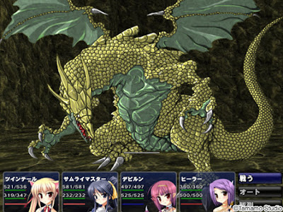 game_sample09.jpg