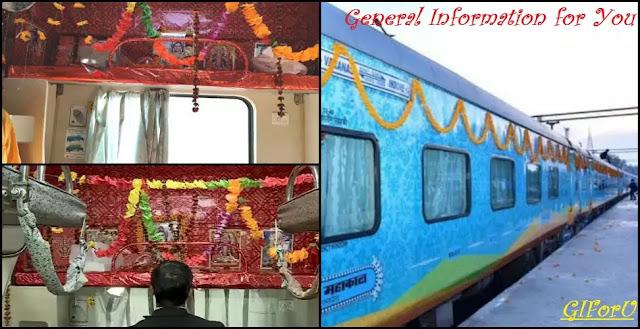 IRCTC Kashi Mahakal Express-GIforU
