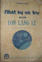 Nhật Ký Vũ Trụ Của Ion Lặng Lẽ - Stanislaw Lem