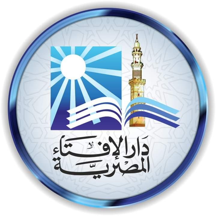 دار الإفتاء تعقد مؤتمرًا لأنشطتها الختامية وإنجازاتها خلال عام 2020 وتعرض خطتها المستقبلية للمرحلة القادمة