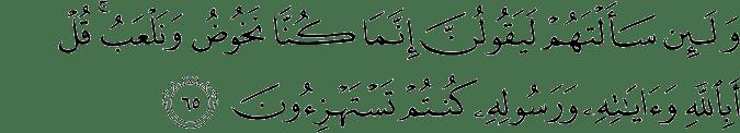 Surat At Taubah Ayat 65