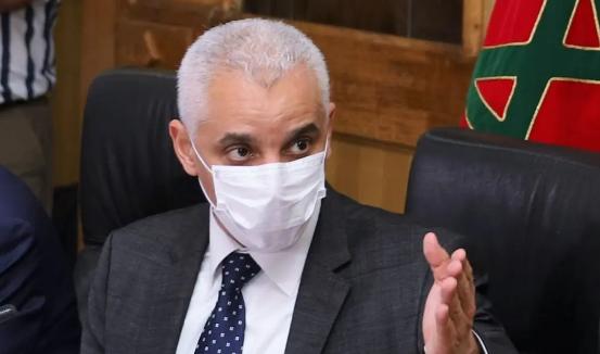وزارة الصحة تُنهي احتقان مهنيي القطاع (صحف)