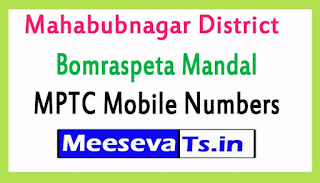 Bomraspeta Mandal MPTC Mobile Numbers List Mahabubnagar District in Telangana State