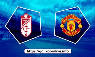 مشاهدة مباراة مانشستر يونايتد ضد غرناطة 15-04-2021 بث مباشر في الدوري الاوروبي