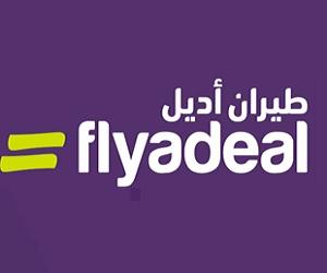 اعلان وظيف بشركة طيران أديل وظائف شاغرة للرجال والنساء