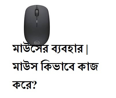 Mosho Oy