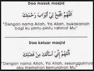 Bacaan Doa Masuk dan Keluar Masjid arab, latin dan artinya