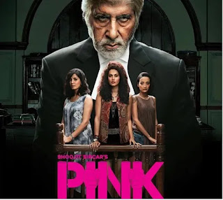 Pink Movie HD free Review,Pink Movie HD free