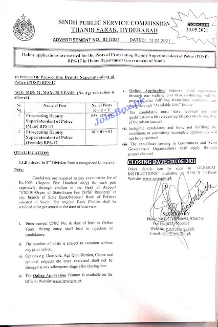 sindh-public-service-commission-spsc-jobs-advertisement-no-3-2021