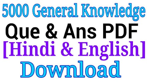 5000 General Knowledge Questions Answers Hindi & English PDF Download