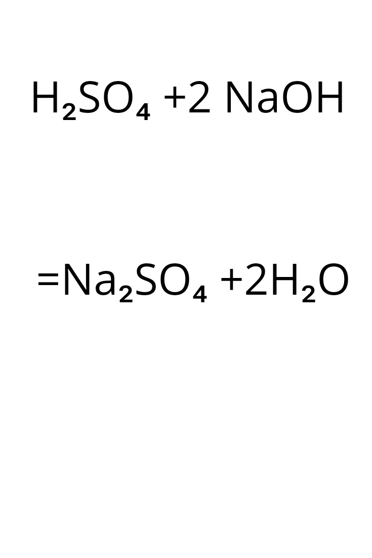 Naoh H2so4 : h2so4, ○】H2SO4,   NaOH, H2SO4,   Sulfuric, Acid(H2SO4), Sodium, Hydroxide(NaOH)--What, Reaction, Between, Sulfuric, Hydroxide?