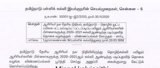 IMG_20201201_233655