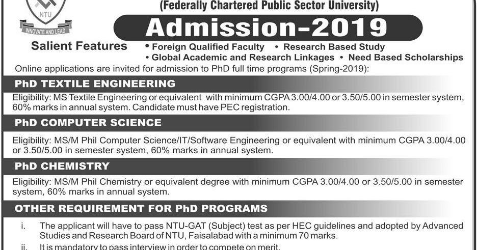 NTU Faisalabad Admissions 2019 - All Pakistan Exam Results