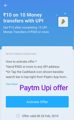 Paytm UPI offer - 10 on 10 Money transfer UPI offer February 2019