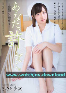 Watch JAV Wife Affair From Getting Raped ADN-099 Ayumi Kimino