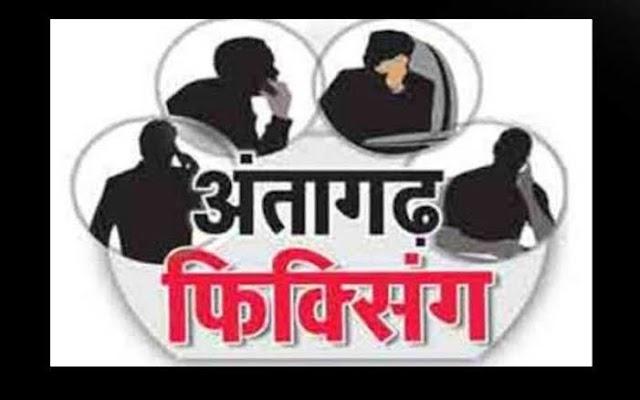 मंतूराम ने कहा कि अजीत जोगी,अमित जोगी और डॉ रमन सिंह चाहते हैं कि वे चुनाव मैदान छोड़ दें,पूर्व मंत्री राजेश मूणत के बंगले में हुई थी डील